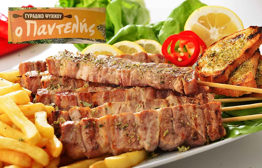 6€ από 12€ για ελεύθερο menu (dine in, delivery σε 9 περιοχές ή take away) στο γυράδικο ''Ο Παντελής'' στο Νέο Ψυχικό, σε μια οικογενειακή ατμόσφαιρα όπου τα κρέατα ψήνονται στα κάρβουνα εικόνα