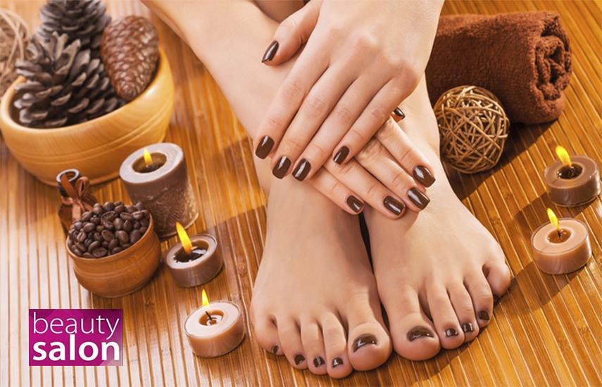 9,9€ από 30€ για απλό Manicure & Pedicure με Χρώμα, στο κέντρο ομορφιάς ''Beauty Salon'' στο Χαλάνδρι