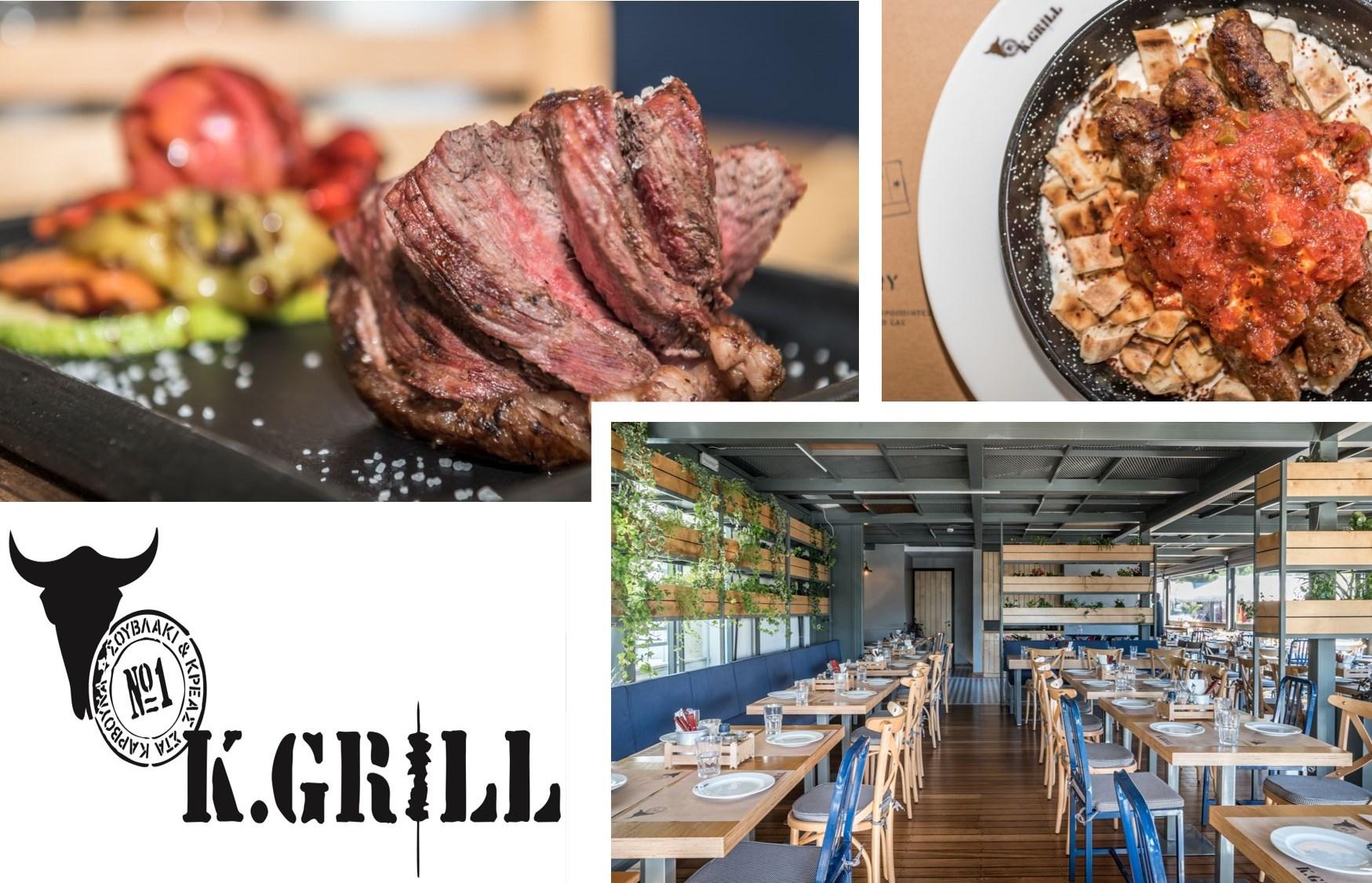 25€ από 51,5€ για πλήρες menu 2 ατόμων, στο διάσημο ''K.GRILL'', του ομίλου Καστελόριζο, τον αγαπημένο προορισμό όλων των κρεατοφάγων της Αθήνας, στη Βούλα εικόνα