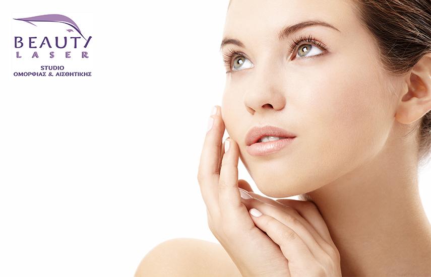 149€ από 600€ για 20 θεραπείες με τη φυσική αγγειακή θεραπεία ''Bemer'', τη μέθοδο που βοηθάει στη διατήρηση της υγείας και στην πρόληψη των ασθενειών, στο ''Beauty Laser'', στην Πατησίων