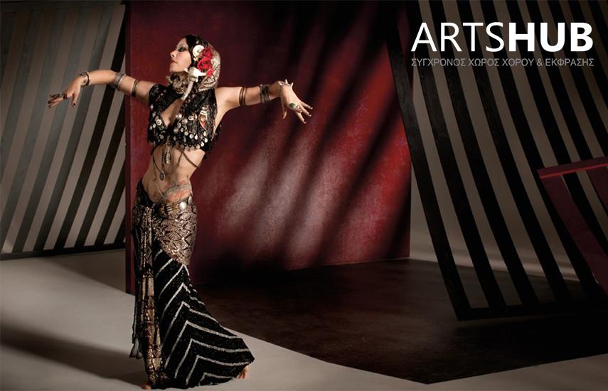 15€ από 35€ για 8 μαθήματα ''Tribal Fusion Belly Dance'', διάρκειας 1 μήνα, στην σχολή χορού ''ARTSHUB'', στη Δάφνη, δίπλα στο μετρό εικόνα