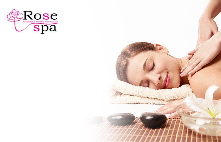 12€ από 45€ για Full Body Massage διάρκειας 60', με επιλογή από 3 είδη Μασάζ, στο πολυτελές κέντρο μασάζ και ευεξίας ''Rose Spa'' στους Αμπελόκηπους εικόνα