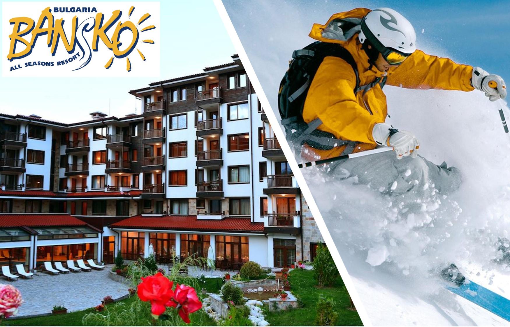 XΡΙΣΤΟΥΓΕΝΝΑ ΣΤΟ BANSKO! 180€ από 330€ για 4ήμερη Παραμυθένια Διαμονή, με Ημιδιατροφή & Μεταφορά, στο πολυτελές ''St. George Ski Spa 4*''