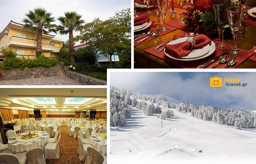 Γιορτές με θέα τον Ταΰγετο: 389€ για 4ήμερη απόδραση 2-4 ατόμων (Χριστούγεννα, Πρωτοχρονιά & Θεοφάνεια) με Ημιδιατροφή & Eορταστικό Ρεβεγιόν, στο πολυτελές ''Akti Taygetos Conference Resort 4*'' στην Καλαμάτα εικόνα