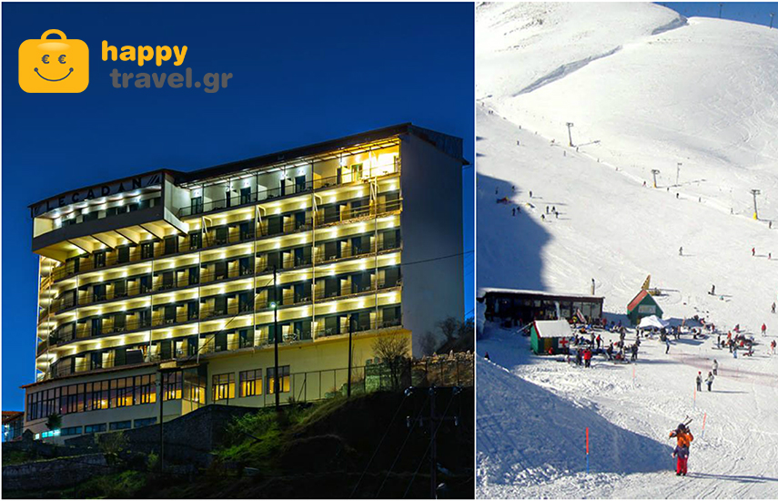 Γιορτές στο Καρπενήσι: 275€ για 4ήμερη απόδραση 2-4 ατόμων (Χριστούγεννα, Πρωτοχρονιά ή Θεοφάνεια), με Ημιδιατροφή & Εορταστικό Ρεβεγιόν, στο γραφικό ''Lecadin Hotel''