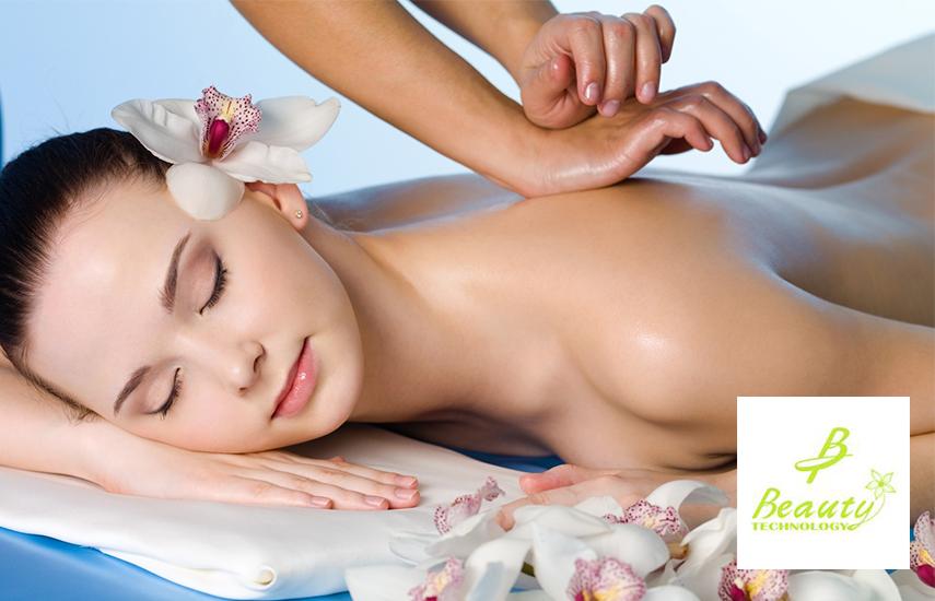 15€ από 60€ για Full Body Χαλαρωτικό Μassage, διάρκειας 60' λεπτών, στο ''Beauty Technology'' στην Αγία Παρασκευή