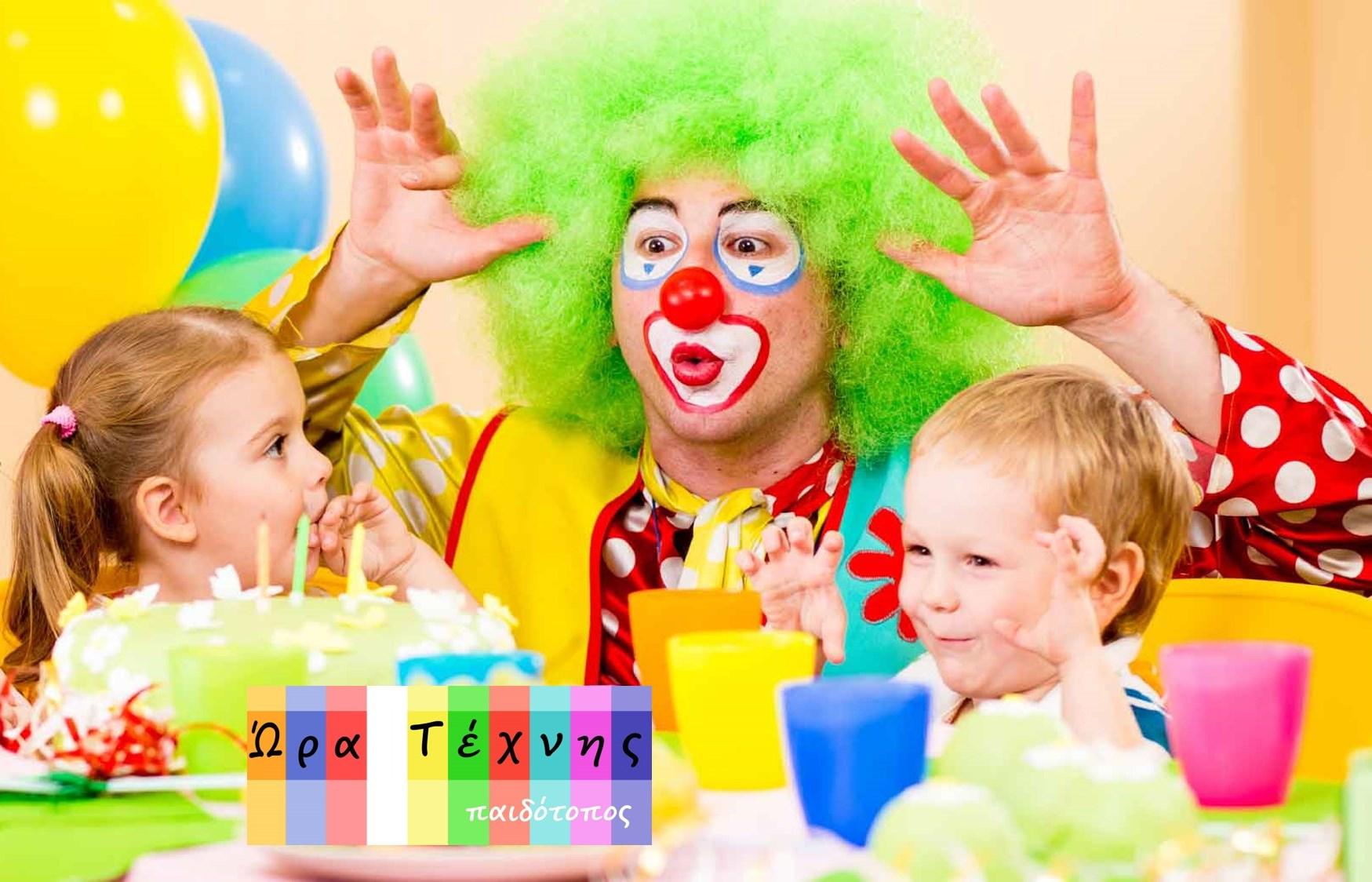 Από 120€ για Διοργάνωση Παιδικού Πάρτυ, με Φαγητό, Ομαδικά Παιχνίδια, Karaoke, Roller & Παιχνιδότοπο, στον δημιουργικό παιδότοπο ''Ώρα Τέχνης'' στον Άγ.Δημήτριο εικόνα