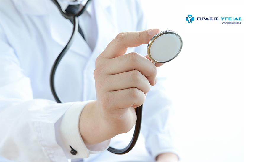 15€ από 115€ για Πλήρες Πακέτο Μικροβιολογικών Εξετάσεων Ιατρικού Check up, στο ολοκαίνουργιο και υπερσύγχρονο ιατρικό κέντρο ''ΠΡΑΞΙΣ ΥΓΕΙΑΣ'' στο Χαλάνδρι