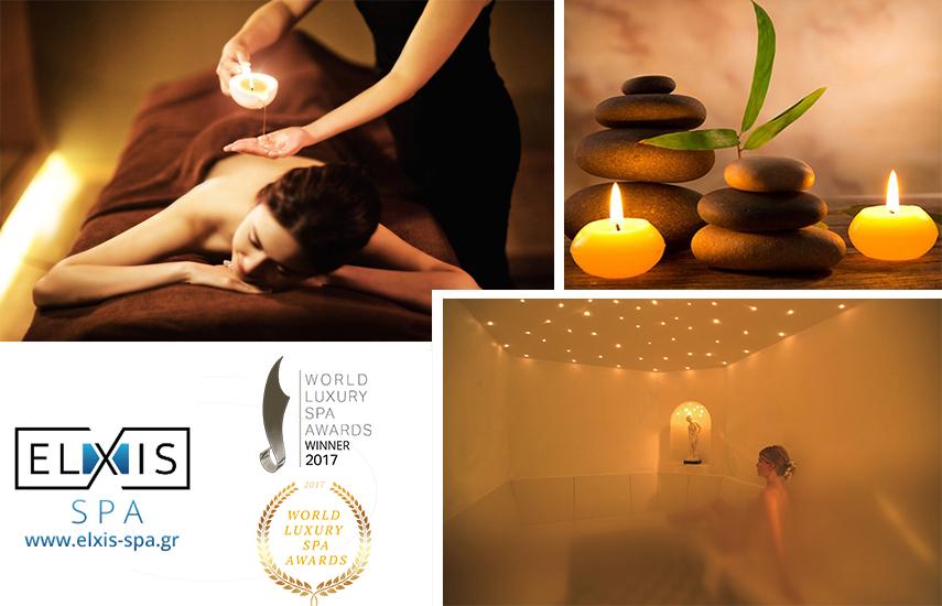25€ από 90€ για Candle Massage 60' με ζεστό κερί & Σάουνα ή Steam Bath 20', στο πολυτελές ''Elxis Spa'', στο Πεδίο του Άρεως, στη Λ.Αλεξάνδρας