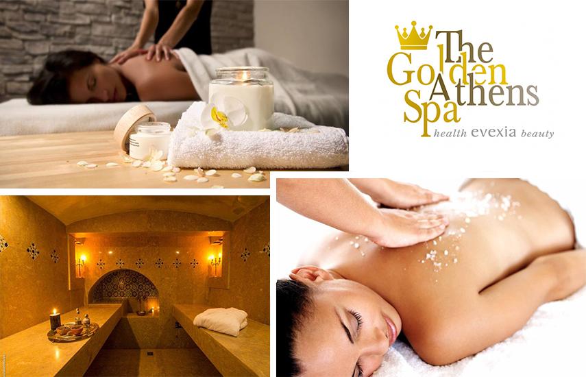 30€ από 220€ για 1 VIP Golden Relax Therapy σώματος & 1 Bαθύ Καθαρισμό Προσώπου, Διάρκειας 3 Ωρών & 40 Λεπτών, στο υπερπολυτελές 600 τ.μ. ''Golden Athens Spa'' στο Σύνταγμα