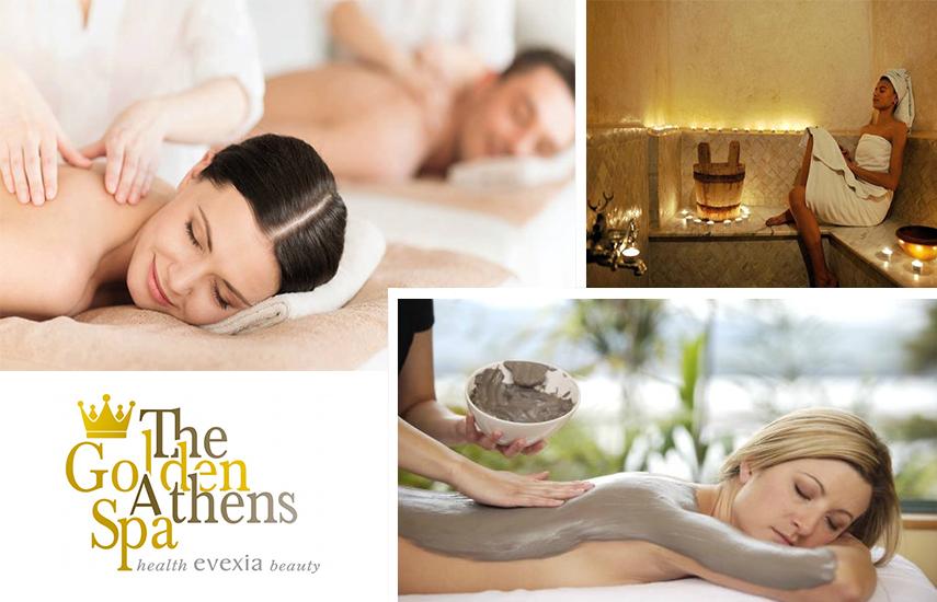 40€ από 198€ για VIP Luxury Therapy 2 ατόμων (Βody Mασάζ, Peeling, Mάσκα, Aρωματοβροχή & Xαμάμ), Διάρκειας 90', στο υπερπολυτελές 600 τ.μ. ''Golden Athens Spa'' στο Σύνταγμα εικόνα