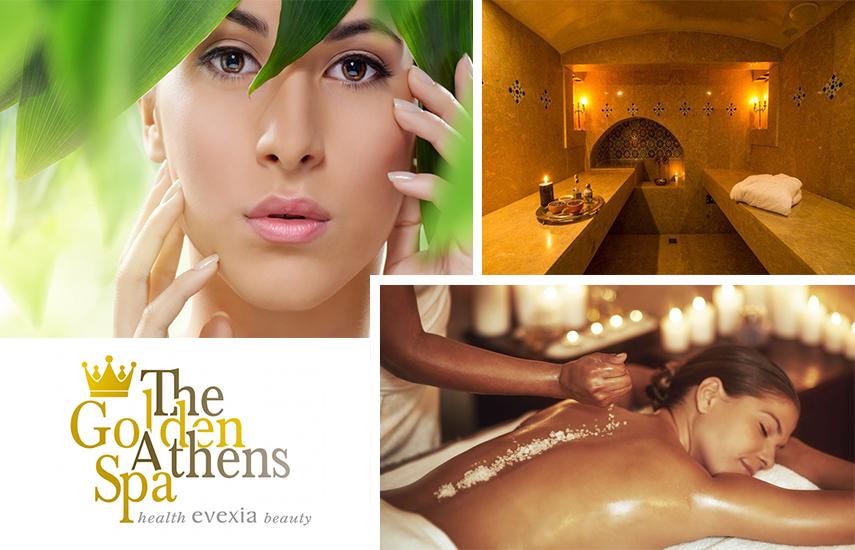 39€ από 325€ για VIP Golden Relax Therapy σώματος, 1 Καθαρισμό & 1 Θεραπεία Προσώπου, συνολικής διάρκειας 4 Ωρών, στο υπερπολυτελές 600τ.μ. ''Golden Athens Spa'' στο Σύνταγμα εικόνα