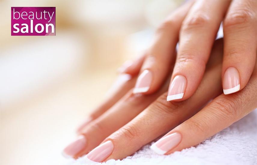 Από 15€ για Φυσική Ενίσχυση Νυχιών με Gel & Χρώμα ή Επιμήκυνση Νυχιών με Gel ή Tips,  στο κέντρο ομορφιάς ''Beauty Salon'' στο Χαλάνδρι