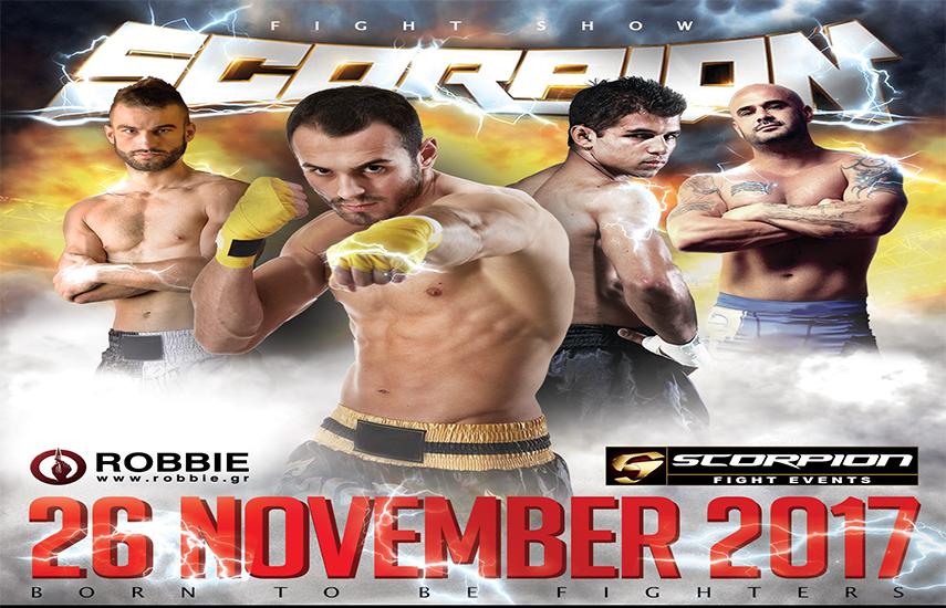 12€ από 20€ για είσοδο στο ''Scorpion Fight Show'', στις 26 Νοεμβρίου, το Aπόλυτο Kick Boxing event της χρονιάς, στο ''Iera Odos Stage'', στο Γκάζι. Περιορισμένος αριθμός εισιτηρίων! εικόνα