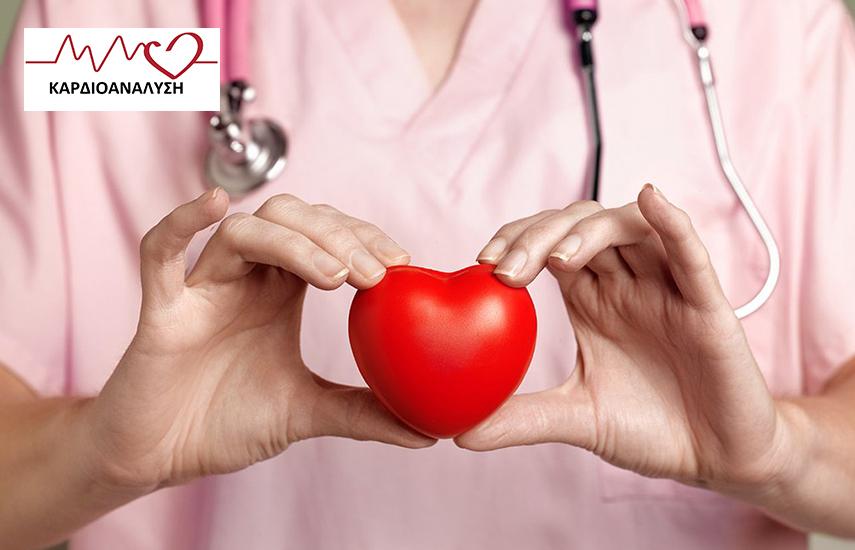 Από 50€ για Triplex Kαρδίας, Triplex Αορτής & Ηλεκτροκαρδιογράφημα, στο υπερσύγχρονο Διαγνωστικό Καρδιολογικό Κέντρο ''Καρδιοανάλυση'' στη Νέα Σμύρνη