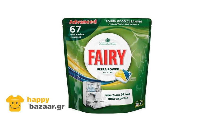 10,9€ από 29,7€ για 67 ταμπλέτες Πλυντηρίου Πιάτων FAIRY ALL in 1 Advanced με Άρωμα Λεμόνι