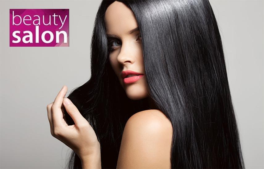 10€ από 25€ για Θεραπεία Μαλλιών Botox ή Θεραπεία Κερατίνης και έλαιο Argan,για ενυδάτωση και ενδυνάμωση, στο κέντρο ομορφιάς ''Beauty Salon'' στο Χαλάνδρι