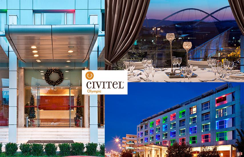 Από 39€ για Ρεβεγιόν Χριστουγέννων ή Πρωτοχρονιάς ή New Year's B-Lunch, στο ονειρεμένο και υπερπολυτελές ''Civitel Olympic Hotel'' στο Μαρούσι
