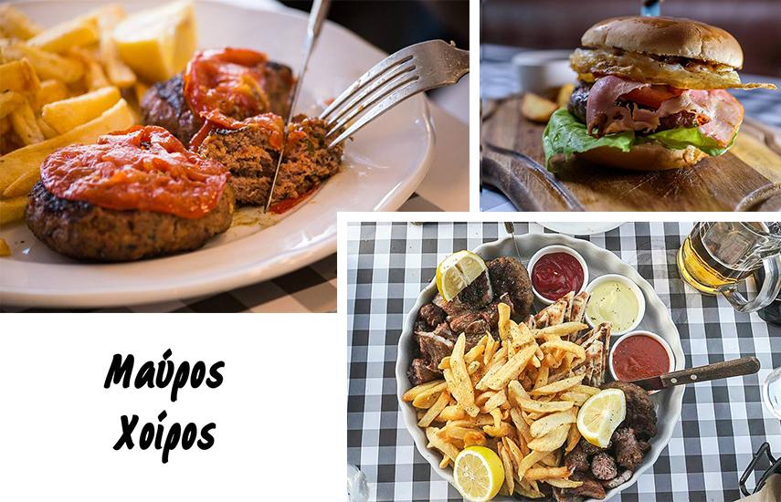 15€ από 30€ για πλήρες menu 2 ατόμων, ελεύθερη επιλογή, στον ξεχωριστό χώρο του εστιατορίου