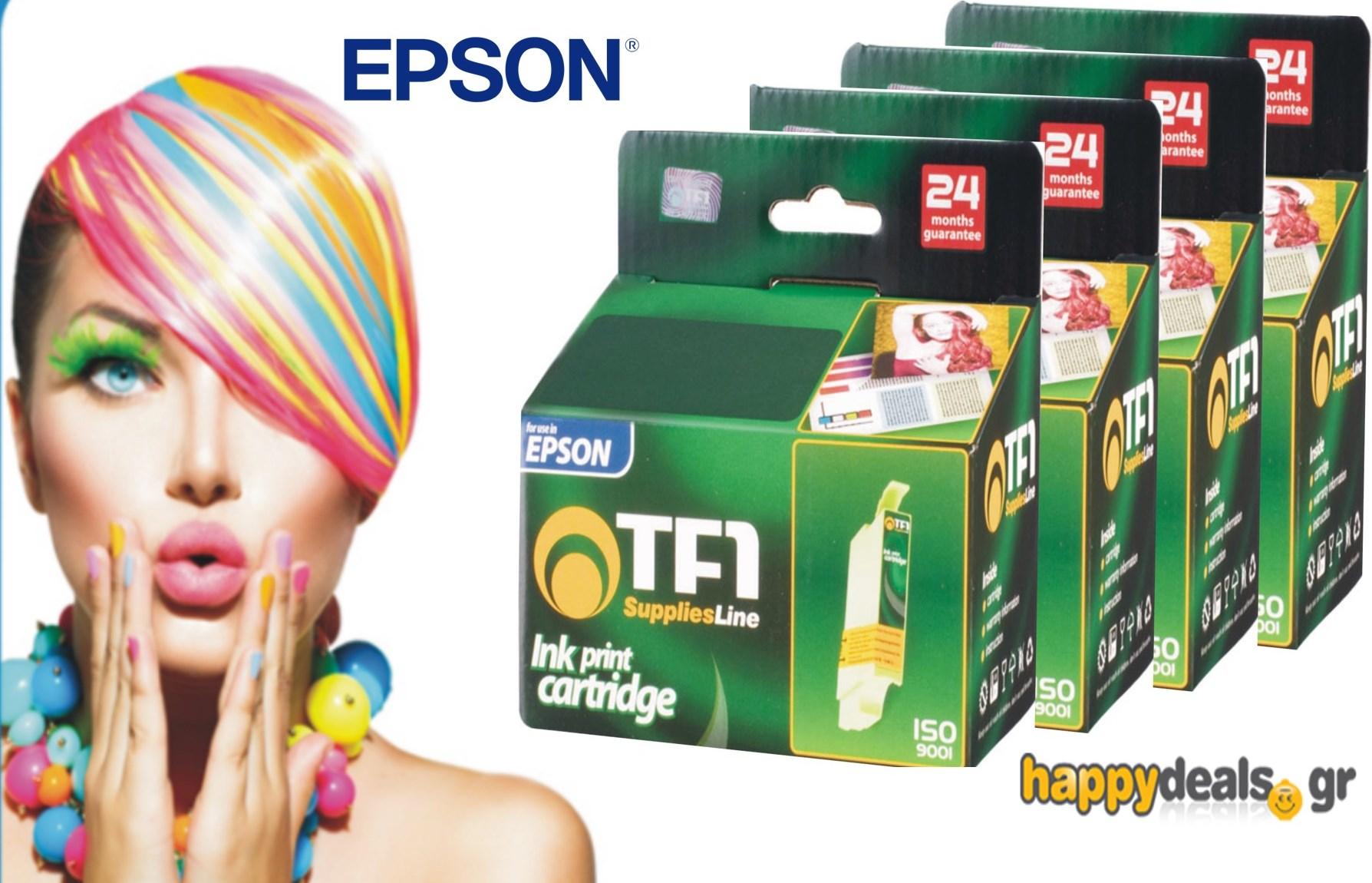 Μελάνια EPSON συμβατά με τον εκτυπωτή σας! ... από 1,4€ / Μελάνι (η Καλύτερη τιμή της αγοράς) & με 2 Χρόνια Εγγύηση! Για Ζωντανά και ανθεκτικά χρώματα που μένουν ανεξίτηλα στο χρόνο