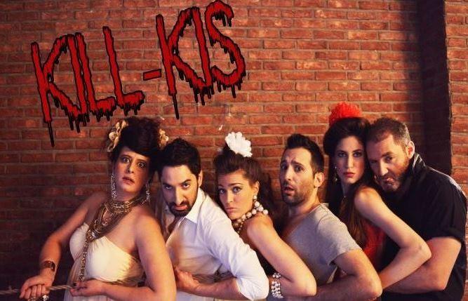 5€ από 8€ για είσοδο στην απίστευτη Bar-Theater αστυνομική κωμωδία ''Kill-κις'' στο ProjectR Stage στην Καλλιθέα