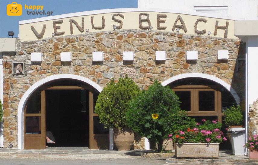 ΠΑΣΧΑ στην ΕΥΒΟΙΑ: Από 270€ για 4ήμερη απόδραση για 2 ΑΤΟΜΑ , με Ημιδιατροφή & Πασχαλινό Γλέντι στο μοναδικό ''Venus Beach Hotel'', στα Στύρα