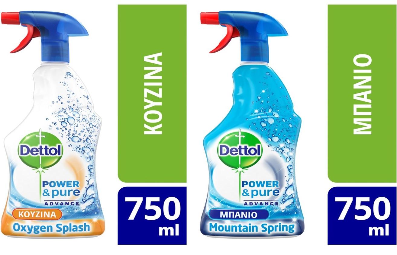 DETTOL Πολυκαθαριστικά Spray Κουζίνας & Μπάνιου: 9,8€ από 20€ για 4 συσκευασίες 750ml (2+2) που εξουδετερώνουν το 99,9% των μικροβίων! H Καλύτερη τιμή της αγοράς!