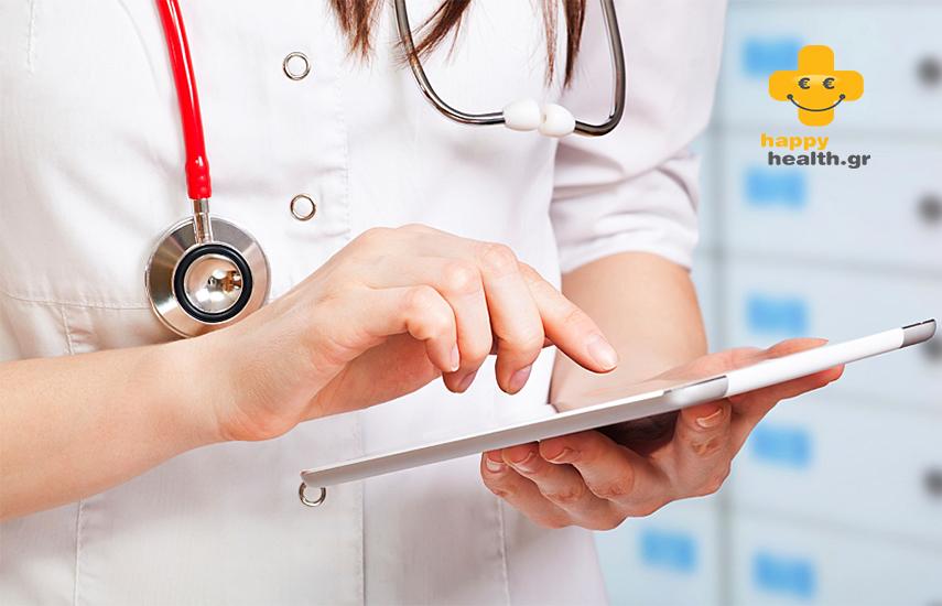25€ από 50€ για Κλινική Εξέταση θυρεοειδούς με συνταγογράφηση ή Έλεγχο Μεταβολισμού με λιπομετρητή και συνταγογράφηση, σε ενδοκρινολογικό Ιατρείο στους Αμπελόκηπους