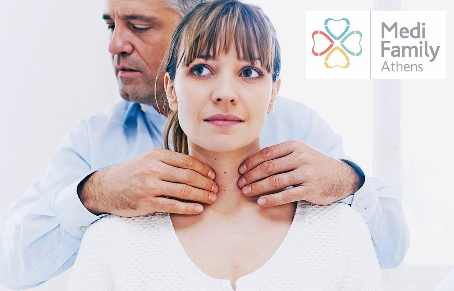 28€ από 150€ για Πλήρη Θυρεοειδικό Έλεγχο (Υπέρηχο Θυρεοειδούς με Τ3,Τ4,TSH και κλινική εξέταση από ιατρό ενδοκρινολόγο) στο ''Medi Family Athens''