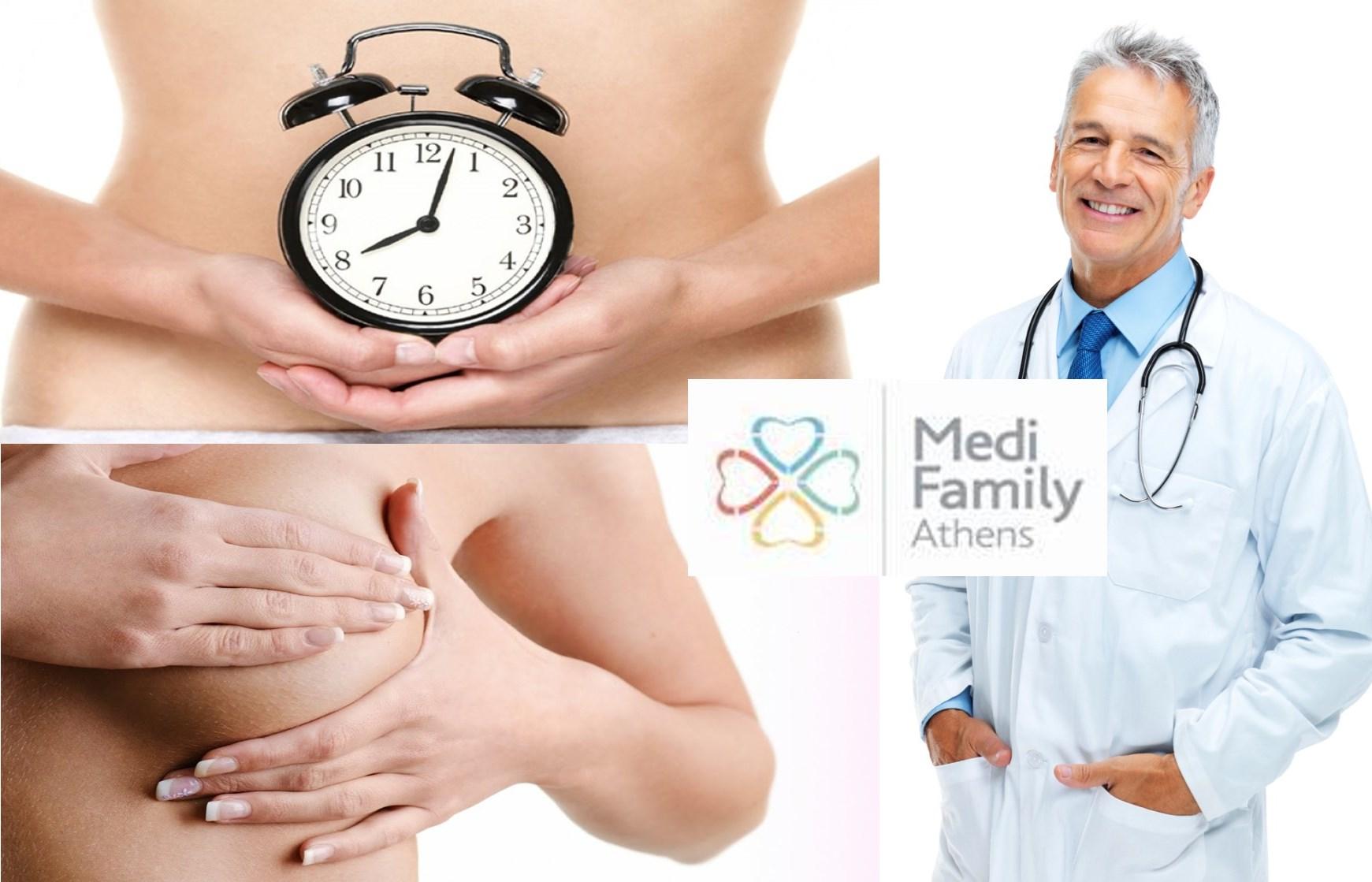 36€ από 150€ για πλήρη Γυναικολογικό & Μαστολογικό Έλεγχο (ΤΕΣΤ ΠΑΠ, Υπέρηχο ωοθηκών / μήτρας / σαλπίγγων / ουροδόχου κύστεως / ουρητήρων, Υπερηχογράφημα Μαστών) με Ψηλάφηση μαστών & Κλινική εξέταση, στο ''Medi Family Athens''