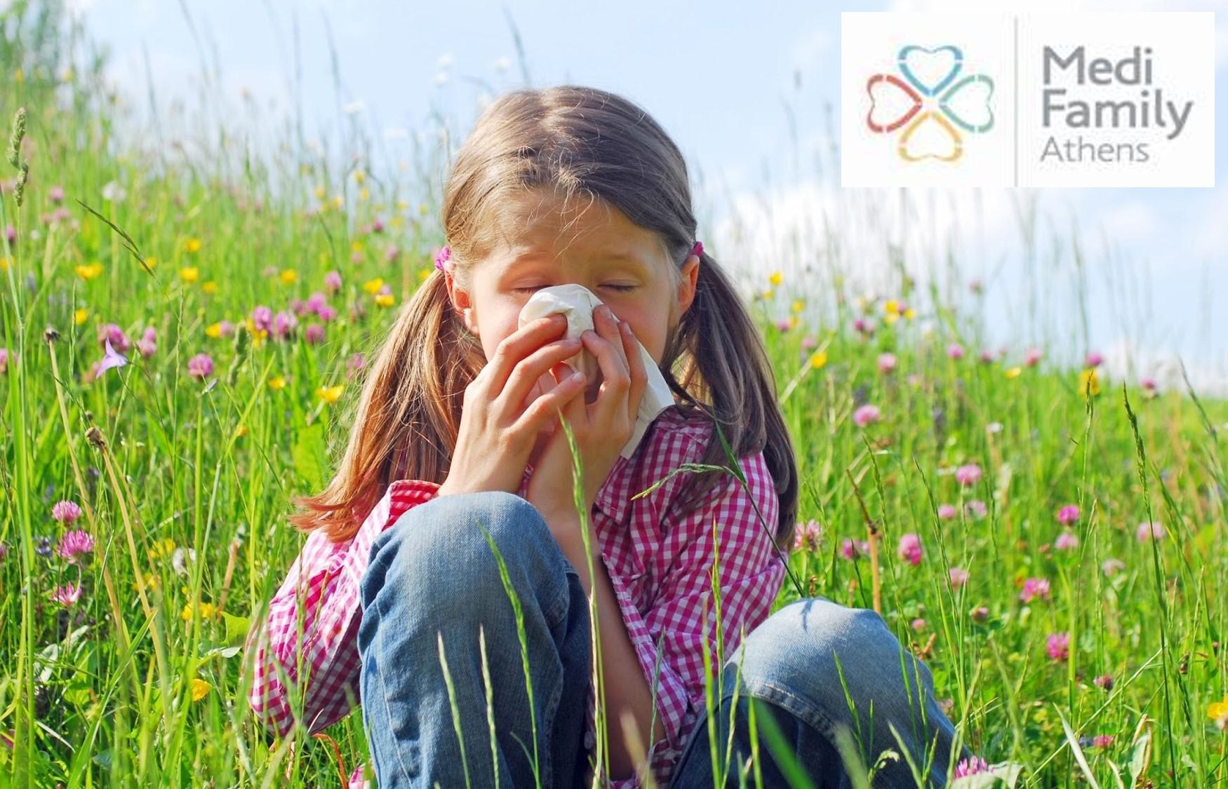 17€ από 45€ για Αντιμετώπιση Αλλεργικής Ρινίτιδας (Διάγνωση-Αγωγή από ειδικό ιατρό & Αιματολογικός Έλεγχος) στο ''Medi Family Athens''