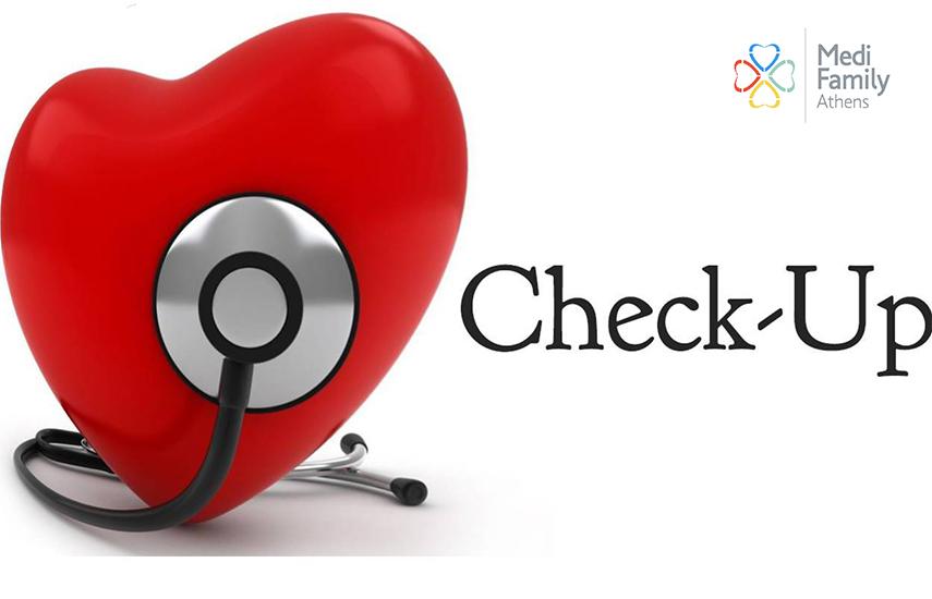 89€ από 324€ για πλήρες Check Up (Αιματολογικός Έλεγχος, Triplex Kαρδιάς, Yπέρηχος άνω/κάτω κοιλίας, Hλεκτροκαρδιογράφημα, Kλινική Eξέταση) στο ''Medi Family Athens''