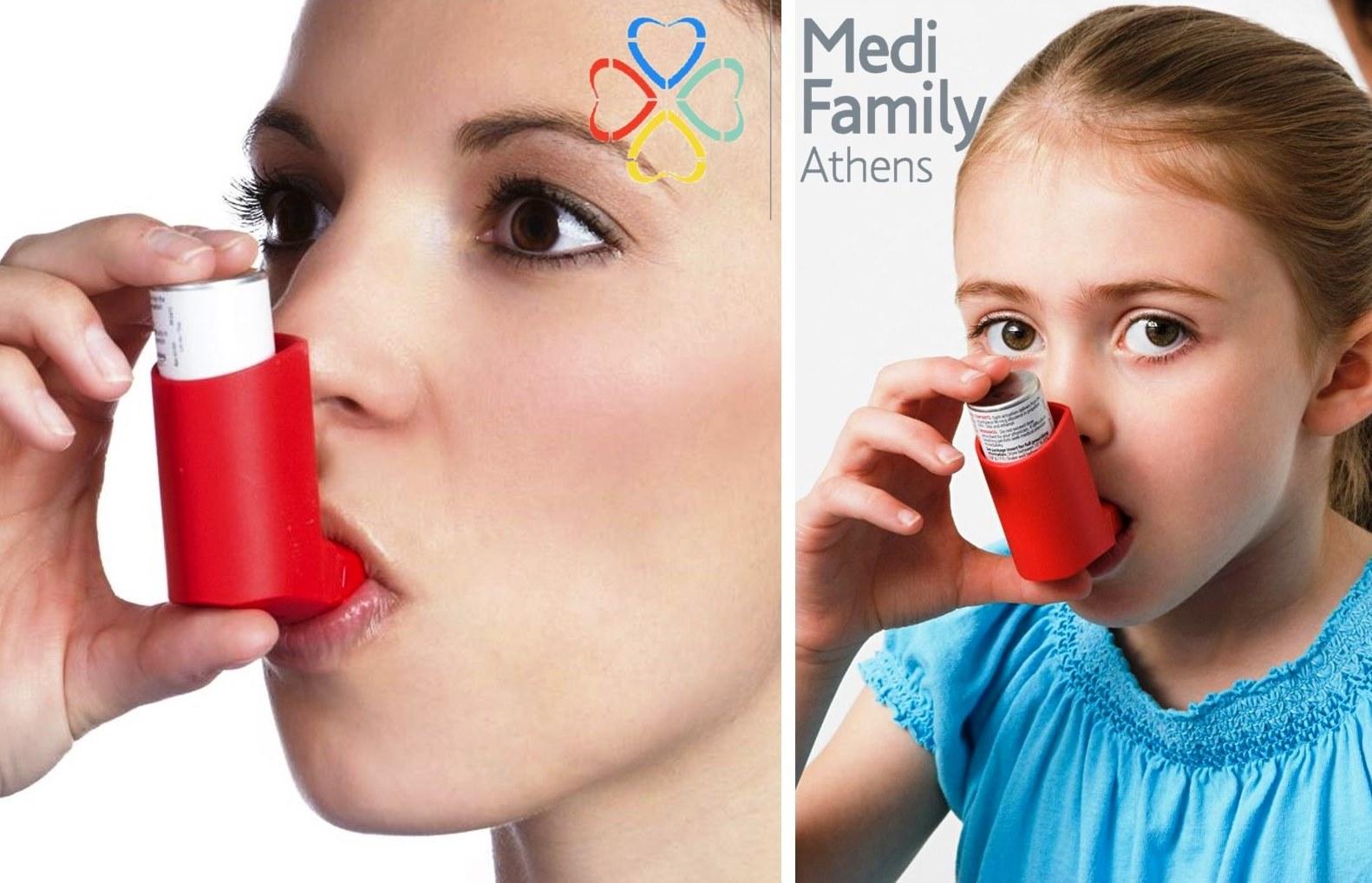 ΓΙΑ ΛΙΓΕΣ ΜΕΡΕΣ: 35€ από 210€ για Διάγνωση & Θεραπεία Βρογχικoύ Άσθματος με Σπιρομέτρηση, για Ενήλικες & Παιδιά, από Κορυφαίο Πνευμονολόγο του Harvard, στο ''Medi Family Athens'' στο Μουσείο