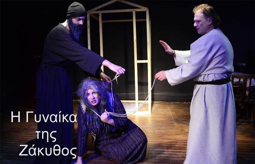 8€ από 12€ για είσοδο στη παράσταση ''Η Γυναίκα της Ζάκυθος'', βασισμένο στο αριστούργημα του Διονύσιου Σολωμού, στο θέατρο Εκάτη εικόνα
