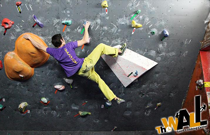 9,5€ από 30€ για 1 Μάθημα Αναρρίχησης 60', 1 Μάθημα Slack Line (ιμάντας ισορροπίας) 30' & 1 χρήση Αθλητικού Τραμπολίνο 30', στο ''The Wall Sport Climbing Center'' στην Παλλήνη εικόνα