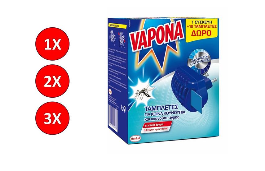 VAPONA Ηλεκτρική συσκευή με ταμπλέτες ενάντια σε κουνούπια και σκνίπες & 10 ταμπλέτες ΔΩΡΟ σε 1-2-3 Συσκευασίες! 50% έκπτωση, Η καλύτερη τιμή της αγοράς