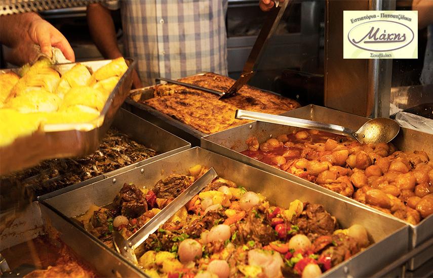 8,5€ από 17€ για 2 Ολόφρεσκες Μερίδες Σπιτικού, Μαγειρευτού Φαγητού (Dine in ή Take away) στον ''Μάκη'', το φημισμένο 24ωρο εστιατόριο του Περιστερίου εικόνα