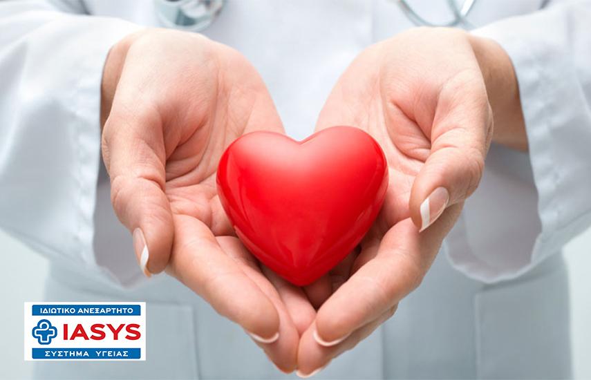 Aπό 30€ για Επίσκεψη σε Καρδιολόγο, Triplex Αορτής/Καρδιάς & Ηλεκτροκαρδιογράφημα, στο ολοκαίνουργιο διαγνωστικό κέντρο ''IASYS'', στο Παγκράτι