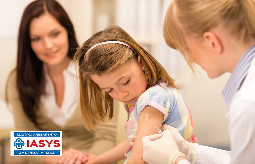 10€ από 25€ για Επίσκεψη σε Παιδίατρο με Εμβολιασμό και Πιστοποιητικό, στο ολοκαίνουργιο διαγνωστικό κέντρο ''IASYS'', στο Παγκράτι