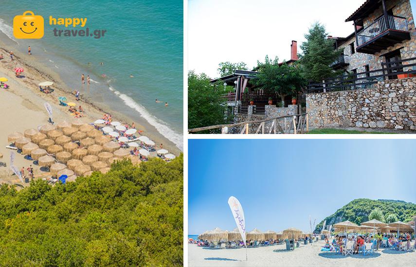 Καλοκαίρι στον Πλαταμώνα: Από 89€ για 3ήμερη απόδραση σε Σουίτα, με Πρωινό, Cocktails & Ομπρέλα/Ξαπλώστρα στο υπέροχο ''Κυβέλη Boutique Hotel'', για αξέχαστες διακοπές στους Παλαιούς Πόρους εικόνα