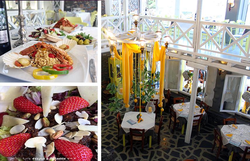 19,9€ από 40€ για πλήρες menu 2 ατόμων, ελεύθερη επιλογή, στο πανέμορφο μεζεδοπωλείο ''Στεριά & Θάλασσα'' στα Βόρεια Προάστια (Λυκόβρυση) εικόνα