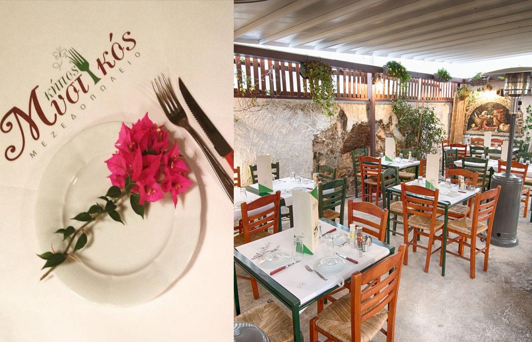 15€ από 30€ για πλήρες menu 2 ατόμων, ελεύθερη επιλογή, στο διάσημο εστιατόριο ''Μυστικός Κήπος'' στο Χαλάνδρι. Επισκεφτείτε το εστιατόριο και ζητήστε να δοκιμάστε κάποιο από τα ολόφρεσκα πιάτα που ετοιμάζει ο ΣΕΦ καθημερινά! εικόνα