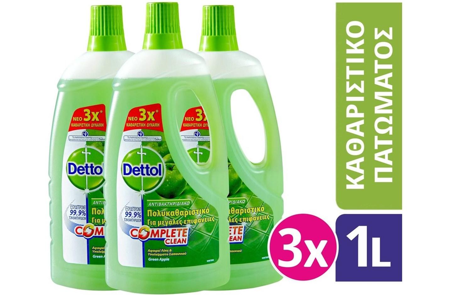 DETTOL Καθαριστικό Πατώματος Green Apple (πράσινο μήλο) σε 1lt ή 3lt: Από 2,5€ για το νέο πρωτοποριακό προϊόν που εξουδετερώνει το 99,9% των βακτηριδίων! Η Καλύτερη τιμή της αγοράς