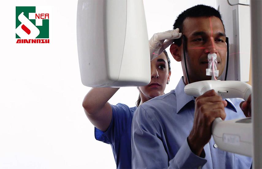 10€ από 40€ για Πανοραμική Ακτινογραφία Δοντιών, ιδανική για Διάγνωση Προβλημάτων σε Στόμα-Δόντια, στα Ιατρικά Κέντρα της ''Νέας Διάγνωσης'