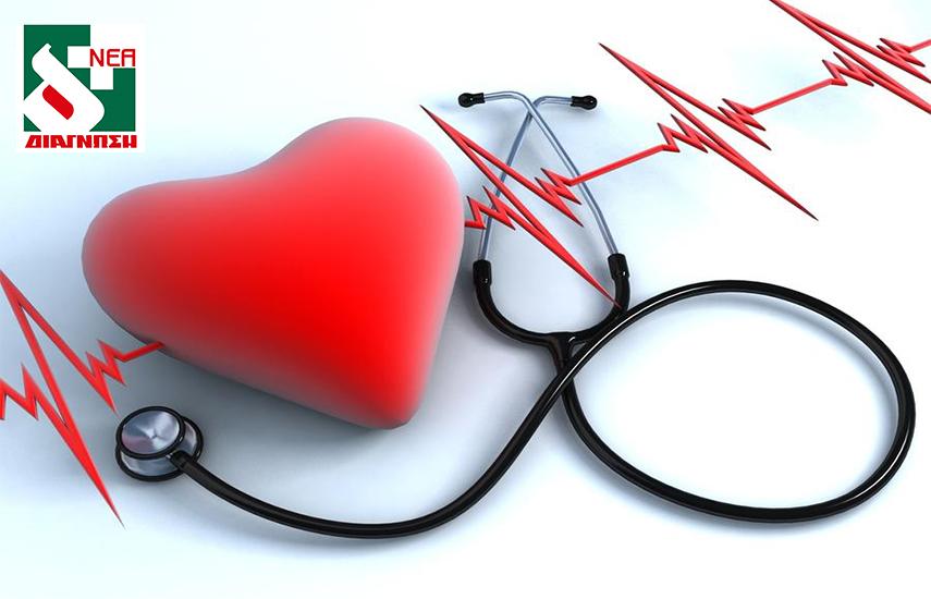 39€ από 115€ για πλήρη καρδιολογικό έλεγχο (Τρίπλεξ, Ηλεκτροκαρδιογράφημα, Εξέταση) & Bεβαίωση για Aθλητικές Δραστηριότητες στα Ιατρικά Κέντρα της ''Νέας Διάγνωσης''