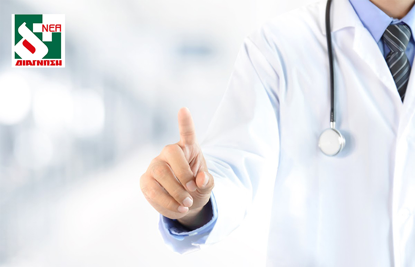 29€ από 80€ για πλήρες πακέτο ελέγχου Αφροδίσιων Νοσημάτων (Ηπατίτιδα Β, Ηπατίτιδα C, AIDS, Σύφιλη) στα Ιατρικά Κέντρα της ''Νέας Διάγνωσης''