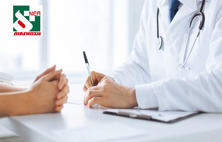 85€ από 324€ για υπερπλήρες Check Up (Αιματολογικός, Triplex, καρδιογράφημα, Yπέρηχος κοιλίας, κα) στα Ιατρικά Κέντρα της ''Νέας Διάγνωσης''