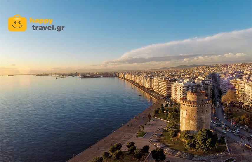 Απόδραση στη ΘΕΣΣΑΛΟΝΙΚΗ: Από 120€ για 3ήμερη απόδραση, με Πρωινό, στο ''Egnatia Hotel'', στη καρδιά της Θεσσαλονίκης