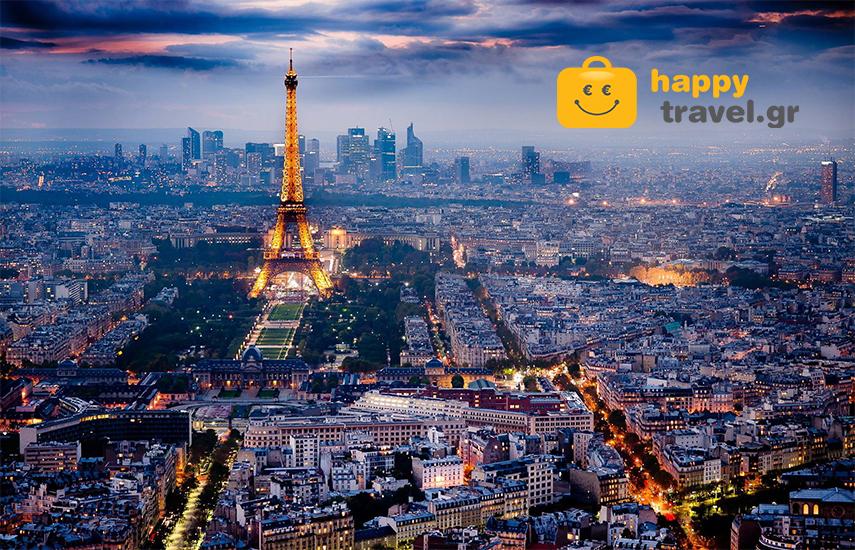 ΠΑΡΙΣΙ 14-17 ΔΕΚΕΜΒΡΙΟΥ στη καλύτερη τιμή της αγοράς! 270€ με Αεροπορικά, Κεντρικό Ξενοδοχείο, Μεταφορές, Πρωινό & Φόρους εικόνα