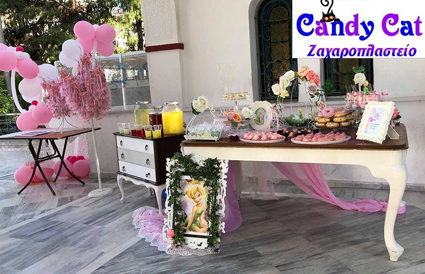 Από 169€ για μοναδικά πακέτα βάπτισης Candy Bar με στολισμό από το εργαστήριο ζαχαροπλαστικής ''Candy Cat'' στο Αιγάλεω
